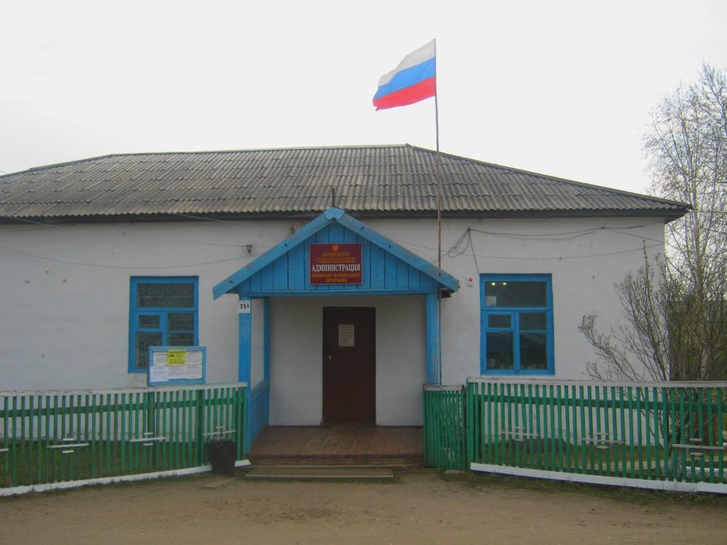 Администрация Мирнинского муниципального образования