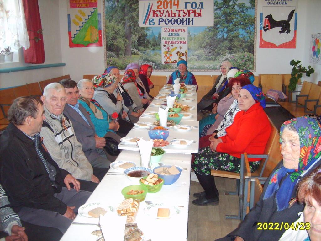 СДК клуб для пожилых Огонек