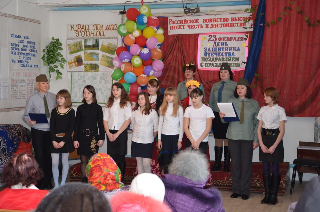 СДК концерт к дню защитника отечества._0110