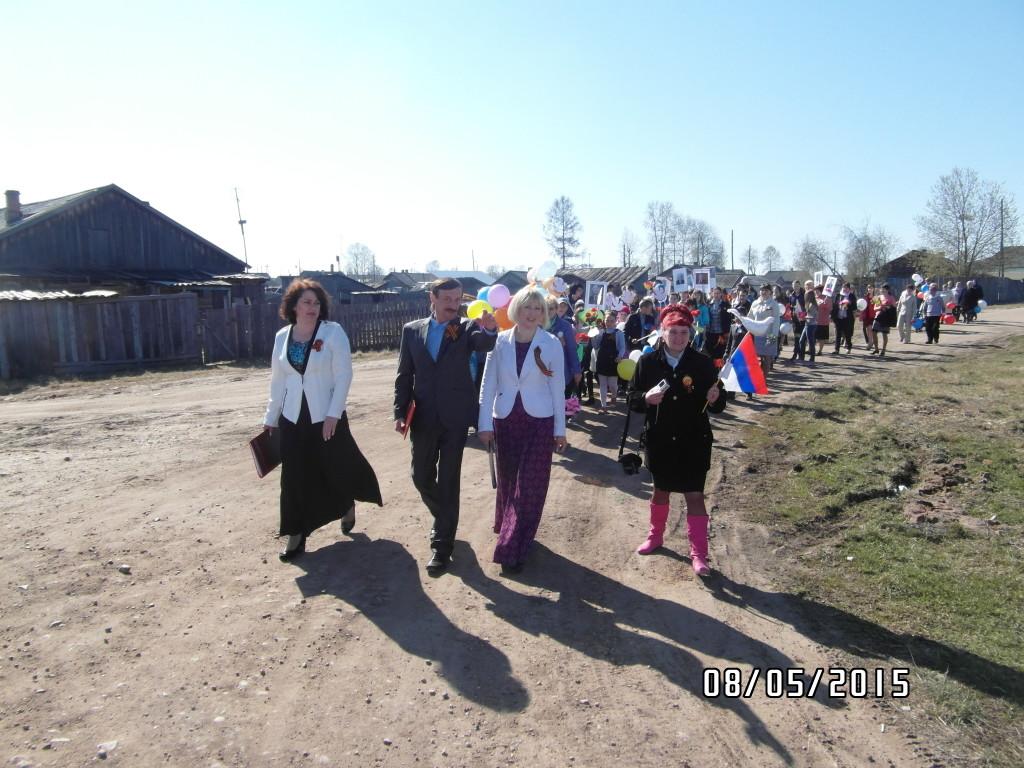 парад победы бесмертный полк 2015год.с. Мирный