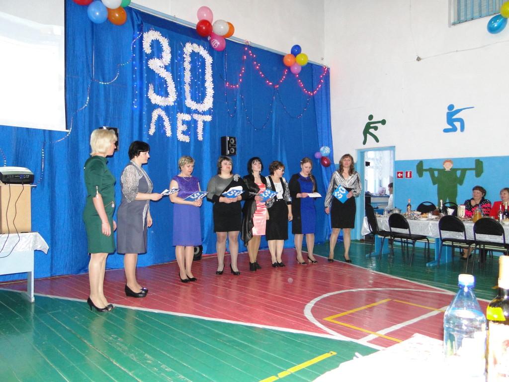 30лет Мирнинской СОШ выступают учителя 2013год.